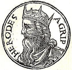 250px-Agrippa_I-Herod_agrippa