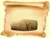 bibbia_archeologia